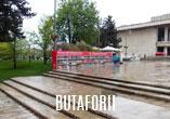 Butaforii